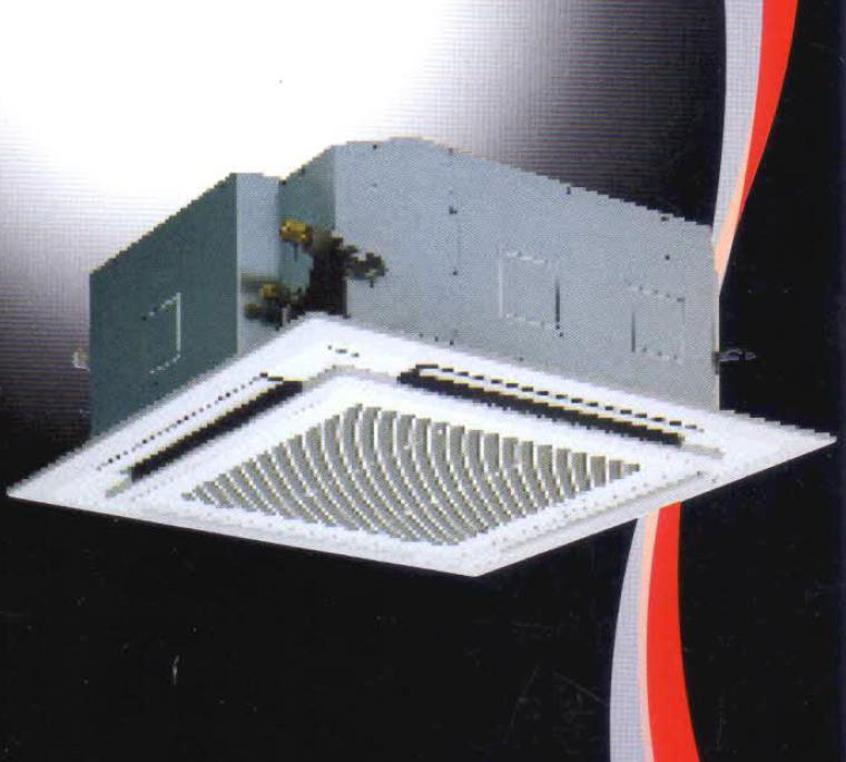 Cassette 4 hướng thổi 1 chiều inverter 18.000Btu/h