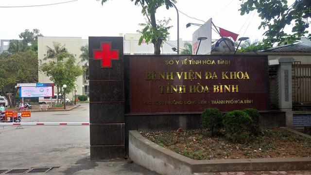 VMRC ký hợp đồng cung cấp hệ thống thang máy cho Dự án mở rộng bệnh viện Đa khoa tỉnh Hòa Bình